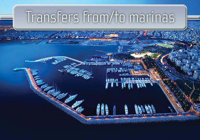 transfers_marina