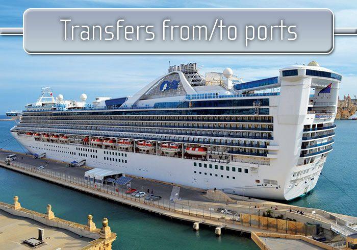 transfers_port